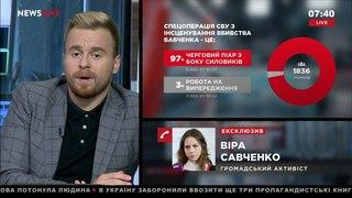Вера Савченко: спецоперация СБУ с Бабченко – предвыборная программа