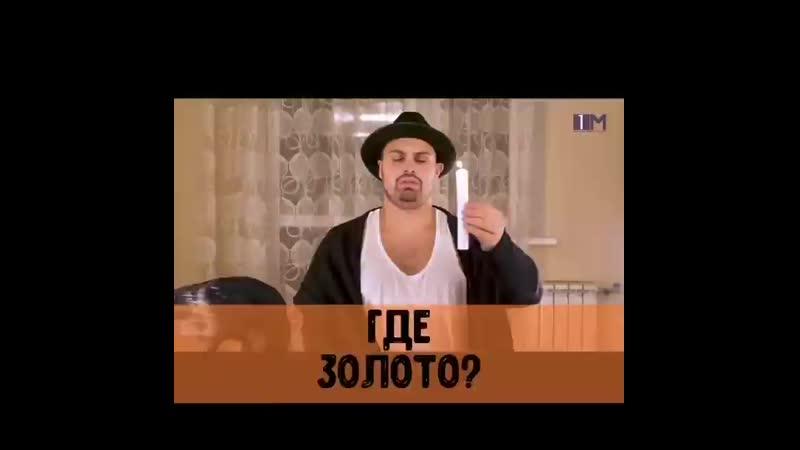 Джавид рустам майер битва экстрасенсов