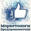 SMMART — маркетологи и предприниматели Омска