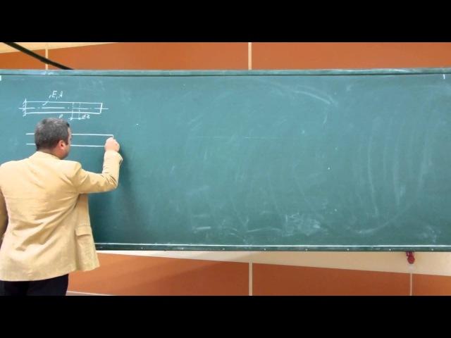 Сопротивление материалов Лекция 3 растяжение сжатие