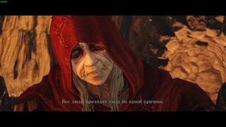 1. хау ту ОП энд брэйк юр анус - Dark Souls 2 - ОПешники