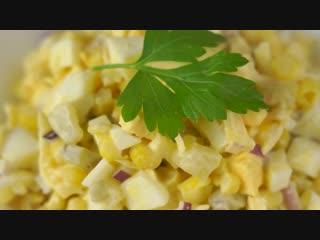 Шикарный салат за 5 минут! Это очень Просто, Быстро и Вкусно