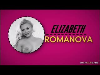 Elizabeth Romanova / 2020 Brazzers