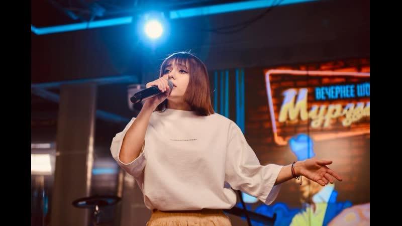 Интревью со звездой шоу Песни на ТНТ Кристиной Кошелевой