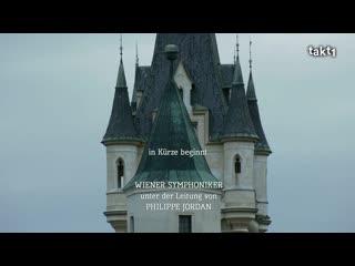 Grafenegg Festival: Philippe Jordan, Wiener Symphoniker - Richard Strauss (Grafenegg, )