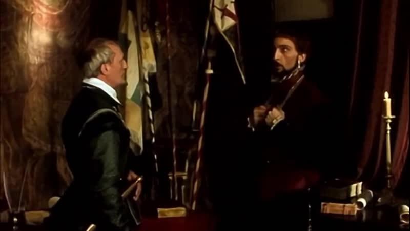 Сериал Графиня де Монсоро Короли