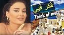 أغنية جميلة 💖Greece Santorini Beautiful Arabic Song Арабская песня музыка Арабская свадьба