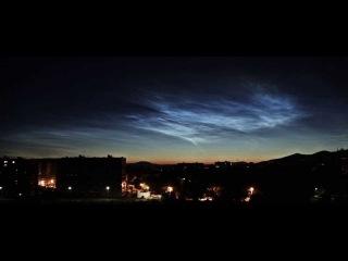 Серебристые облака. Noctilucent cloud. Челябинская обл., г. Миасс.