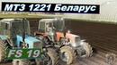 МТЗ 1221 Беларус (v1.0.0.1 Vladislav Romakin) мод Farming Simulator 2019 (FS 19)