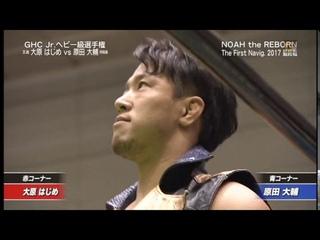 NOAH - Hajime Ohara vs Daisuke Harada