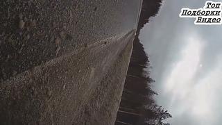 Дорожно-транспортные происшествия на дорогах!