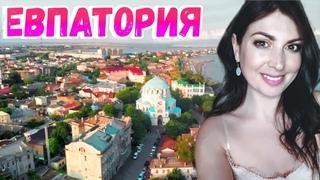 Евпатория Крым сегодня: ПОД ЗАВЯЗКУ. Платный пляж. Обзор жилья. Цены. Набережная. Отдых в Крыму.
