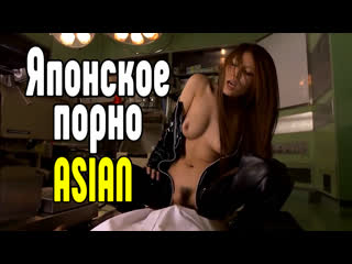 В латексе latex порно Big TITS большие сиськи big tits [Трах, all sex, porn, big tits, Milf, инцест, порно blowjob sex anal