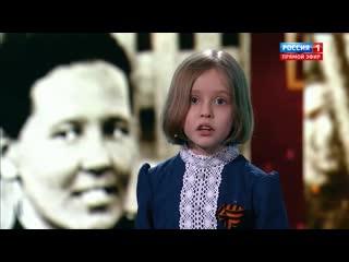 Вита Корниенко - На фотографии в газете (Р. Казакова)