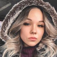 Екатерина Сычёва