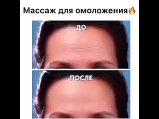 housewife_hack - Омолаживающий массаж для лица
