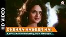 Chehra Haseen Hai Full Video   Return of Jewel Thief (1996)   Madhu Jackie Shroff