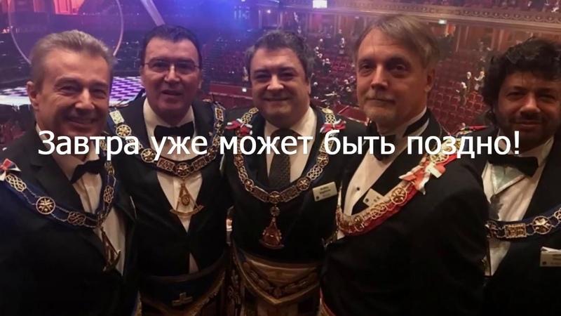 РОССИИ в 2024 ТОЛЬКО РУССКИЙ ПРЕЗИДЕНТ С ВЕКОВОЙ ДОСТОЙНОЙ РОДОСЛОВНОЙ