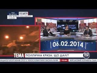 Олег Ляшко. 112 Украина.