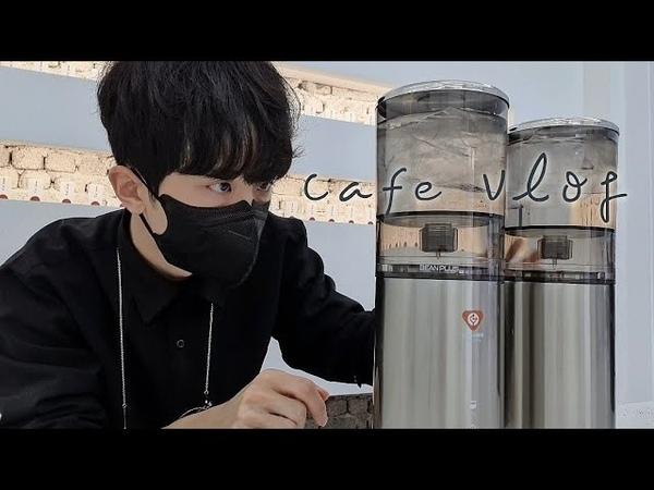 Cafe vlog] 양갱 카페 사장 브이로그   잔잔하게   쇼룸  
