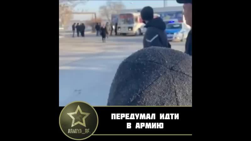 В Казахстане призывник передумал идти в армию и попытался сбежать из военкомата Беглеца догнал экипаж батальона патрульной поли