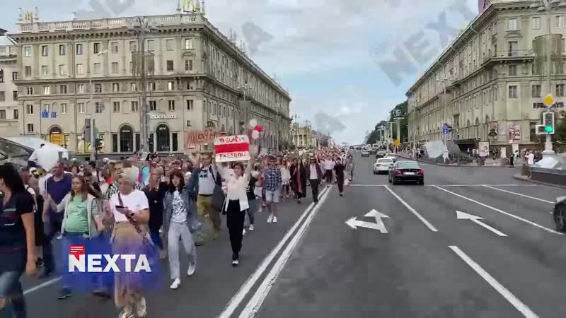 Шествие на проспекте Независимости в Минске!