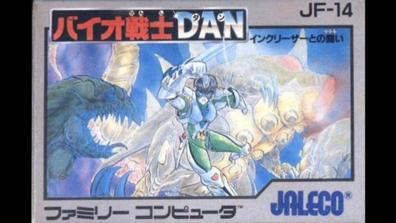 Bio Senshi Dan ─ Increaser tono Tatakai ost 3