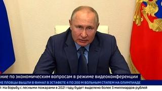 Срочно! Новое заявление Путина про США и доллар!