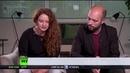Wie bei George Orwell - YouTuber wenig begeistert über Seminar der EU-Kommission