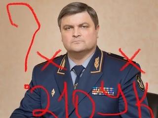 Уволен первый заместитель директора ФСИН Анатолий Рудый. Президент подписал Указ №208. Когда арест?!