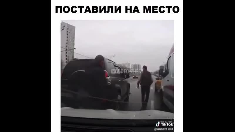 наказали таксиста