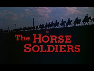 Кавалеристы / The Horse Soldiers 1959