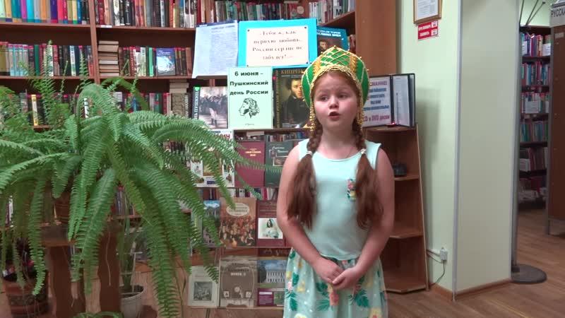 Читает Ливанская Елизавета. Читательница Библиотеки №2.