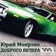 Sveta-a может нет а может да - BassBoosted by DXpro