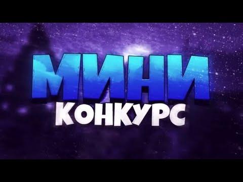 Проводим розыгрыш Конкурса репостов №8 с подпиской на канал Ютуба (12.12.2019)