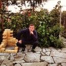 Фотоальбом Владимира Пономарева