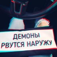 Фото Алёнки Морозовой