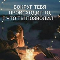 Фото профиля Сашы Ковальчука
