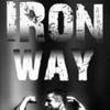 IronWay.Ru - Твой Путь в мир бодибилдинга