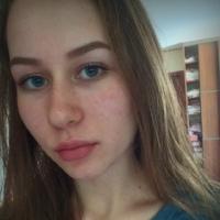 Фотография Александры Неверко ВКонтакте