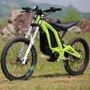 Электровелосипеды, электробайки Eltreco | Пенза