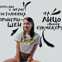 Sveta  Nekrasova