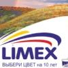 Kraski Limex