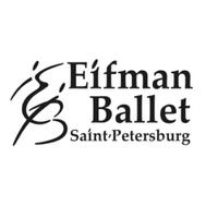 Театр балета Бориса Эйфмана