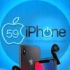 iPhone-59 | Продажа | Обмен | Ремонт | Пермь