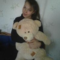 Фотография страницы Наталии Бочкарёвы ВКонтакте