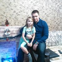 Фотография анкеты Димы Демидова ВКонтакте
