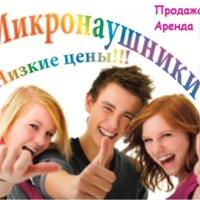 ΕгорΚиселев