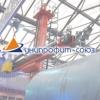 Компания Унипрофит-Союз