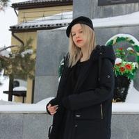Нина Гаврилова